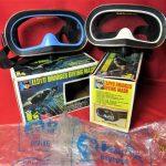 King Neptune Mask 8010